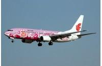 Air China SGN PEK MONTREAL